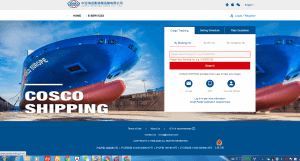 cosco-official-website